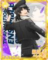 (UNDEAD's Intellect) Rei Sakuma Bloomed