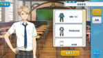 Arashi Narukami Summer Uniform Outfit
