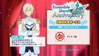 Eichi Tenshouin 2nd Anniversary