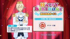 Eichi Tenshouin Birthday 2018