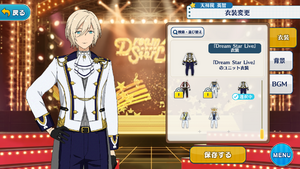 Eichi Tenshouin Dream Star Live Outfit