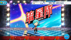 Kanata Shinkai Birthday 2017 Stage