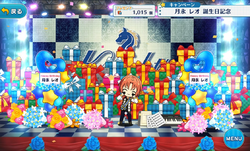 Leo Tsukinaga Birthday 2017 1k Stage