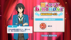 Rei Sakuma Birthday
