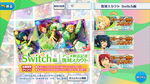 Switch Unit Collection Scout Revival Screen