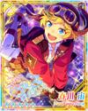 (Air Force Ace) Sora Harukawa Rainbow Road Bloomed