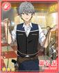 (Bullet Dart) Izumi Sena