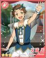 (Glorious Faerie) Mitsuru Tenma Bloomed