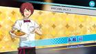 (Knight Waiter) Tsukasa Suou Scout CG