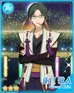 (Worrisome Days) Keito Hasumi Bloomed