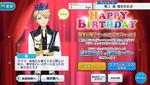 Arashi Narukami Birthday 2019 Campaign