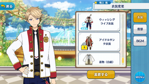 Arashi Narukami Wishing Live Outfit