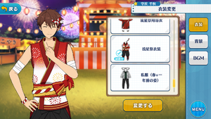 Chiaki Morisawa Shooting Star Festival Outfit