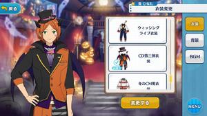 Hinata Aoi 3rd CD Outfit