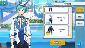 Kanata Shinkai Aquarium Outfit