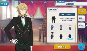 Kaoru Hakaze Butler Uniform (Without Glasses) Outfit