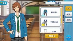 Madara Mikejima Student Uniform Outfit