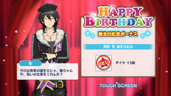 Rei Sakuma Birthday 2017
