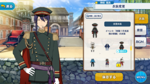 Souma Kanzaki Night Watch Outfit