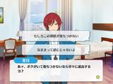 The Golden Wind*Wishing Live of Encouragement/Natsume Sakasaki Normal Event