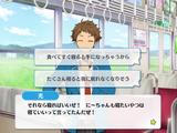 Yell✳︎Sprawling Happy Spring/Mitsuru Tenma Special Event