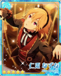 (Doll's Singing Voice) Nazuna Nito Bloomed