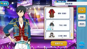 Hokuto Hidaka SS Outfit