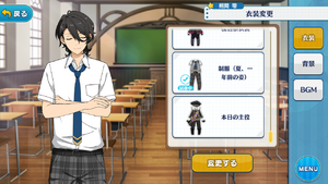 Rei Sakuma Student Uniform (Summer, 2nd Year Appearance) Outfit