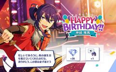 Souma Kanzaki Birthday 2019