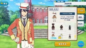 Souma Kanzaki Class Live Outfit