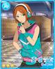 (Adolescence) Yuta Aoi Bloomed