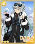 (Arrival at the Destination) Wataru Hibiki