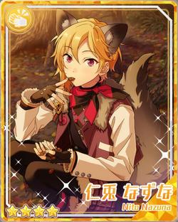 (Exploring Flying Squirrel) Nazuna Nito Bloomed