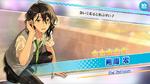 (Hydrangea) Rei Sakuma Scout CG