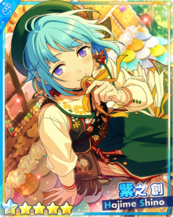 (Lost Gretel) Hajime Shino B Bloomed