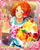(Sweet Summer Beach) Hinata Aoi