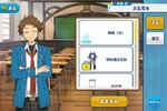 Mitsuru Tenma Student Uniform Outfit