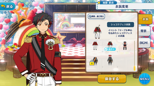 Tetora Nagumo Chocolat Fes Outfit