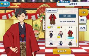 Tetora Nagumo Kimono (Red Team) Outfit