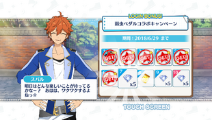 Yowamushi Pedal Collaboration Day 6 Login Preview