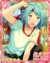 (Cheer in the Sun) Hajime Shino