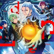 Eden Unit Song CD