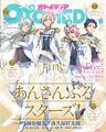 Ensemble Stars Anime Otomedia Magazine August 2019 Edition Cover