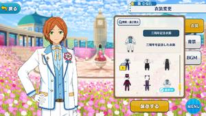 Hinata Aoi 3rd Anniversary Outfit