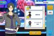 Keito Hasumi DEADMANZ Outfit