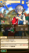 Last Period Izumi Sena Unit