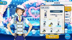 Mitsuru Tenma 4th CD Outfit
