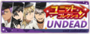 UNDEAD Unit Collection Banner