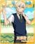 (Anticipated Scenario) Eichi Tenshouin