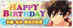 Hokuto Hidaka Birthday 2019 Banner